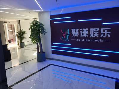 重庆聚谦文化传媒有限公司