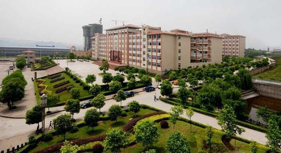 重庆城市职业学